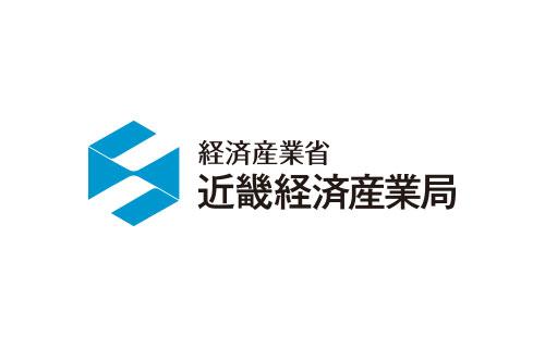 2020.11.11【近畿経済産業局】「JーStartup KANSAI」選定式を実施しました!